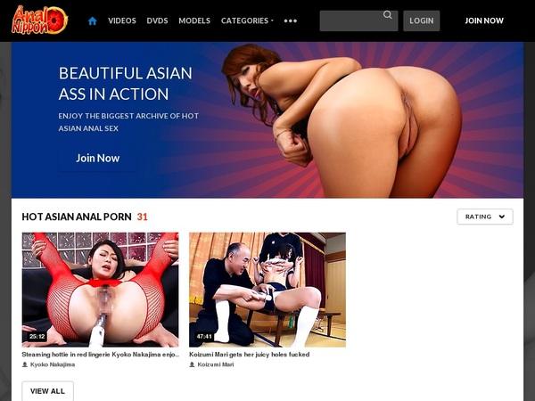 Analnippon.com Rabatt